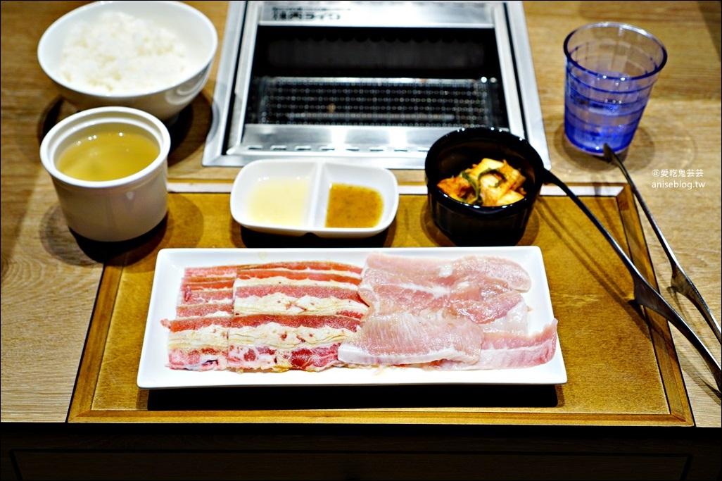 焼肉ライク(燒肉LIKE)京站店,一個人也能吃的燒肉店,台北車站美食(姊姊食記) @愛吃鬼芸芸