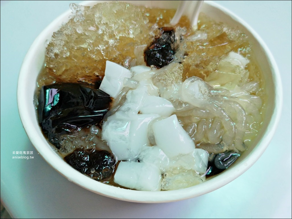 一家人粉條冰 (原陽明街嘉義粉條冰),古早味冰品板橋美食(姊姊食記)