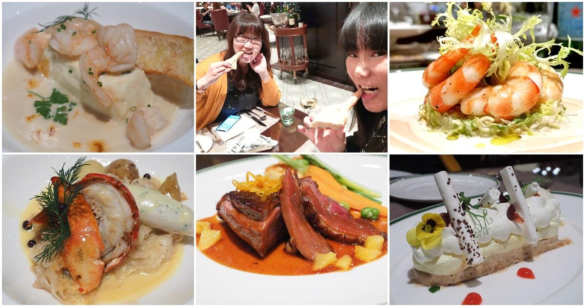 巴黎人Brasserie法式餐廳,道地的法國美味 @愛吃鬼芸芸
