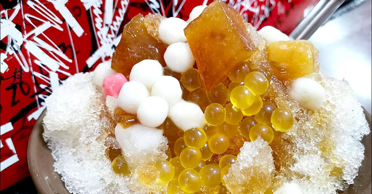 今日熱門文章:建中黑砂糖刨冰,近80年黑糖剉冰老店
