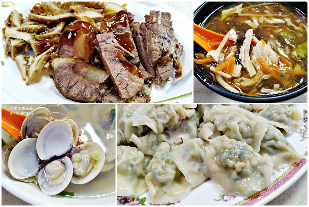 基隆春興水餃店、熱炒、滷味,海科館旁八斗子在地平價美食(姊姊食記)