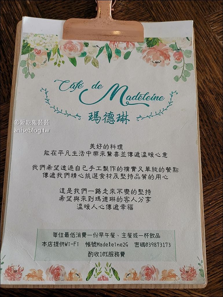 礁溪 | 瑪德琳咖啡 Café de Madeleine