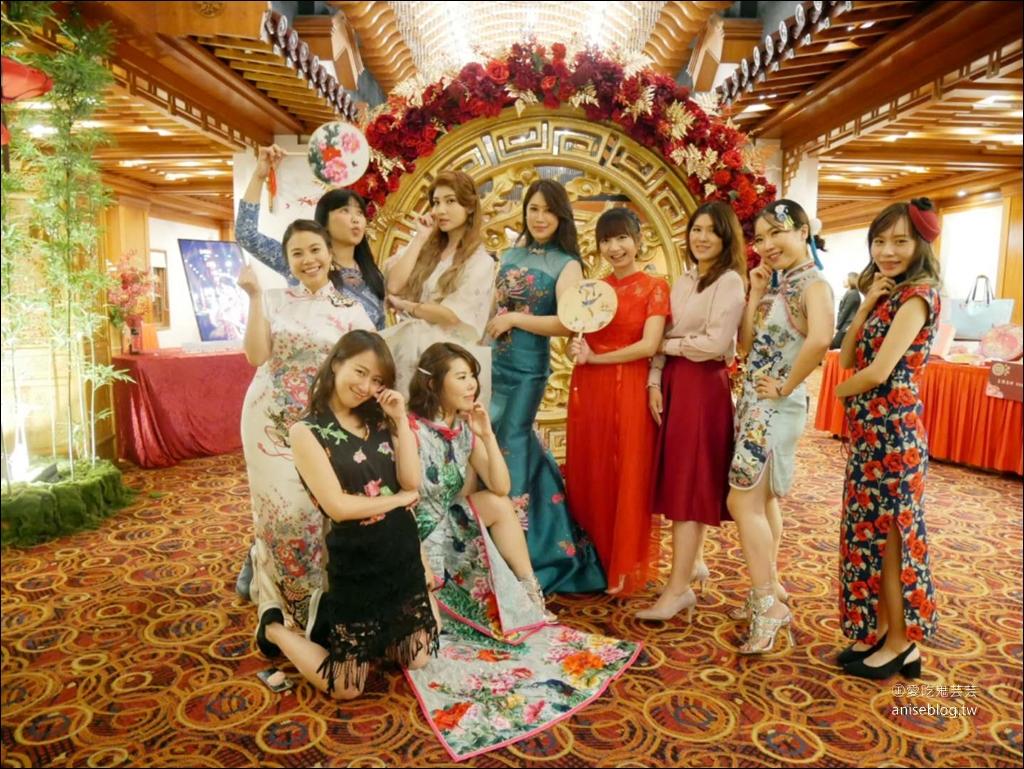 台北圓山大飯店大囍宮廷宴,參加一場宮廷般的華麗囍宴吧! @愛吃鬼芸芸