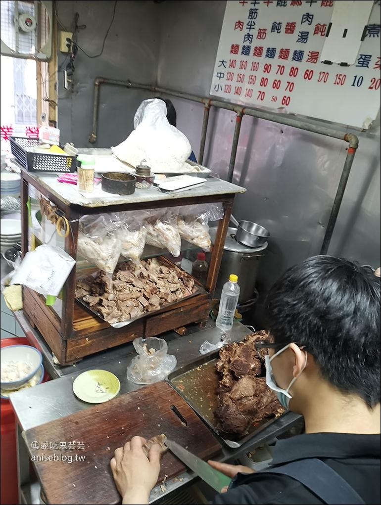 潮州街林記牛肉麵(水缸牛肉麵),巷弄內平價又神秘的超夯牛肉麵店,記得點隱藏版!