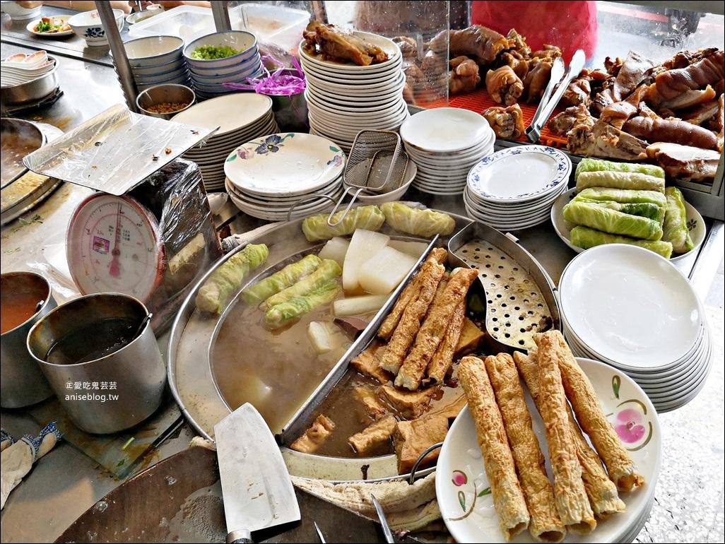 金龍肉羹,滷豬腳、吉古拉樣樣好味,基隆三沙灣美食(姊姊食記)