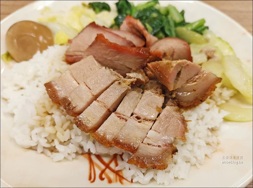 中崙市場 | 香港陳記燒臘便當粥麵,大推土油雞腿、烤鴨腿  😍