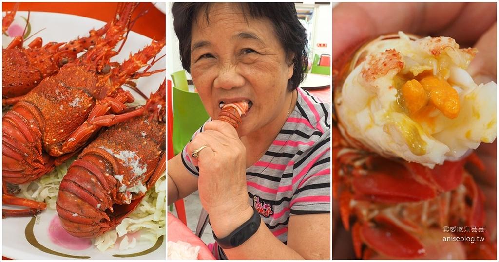 今日熱門文章:口福海鮮餐廳@石梯坪漁港,生猛海鮮、龍蝦料理