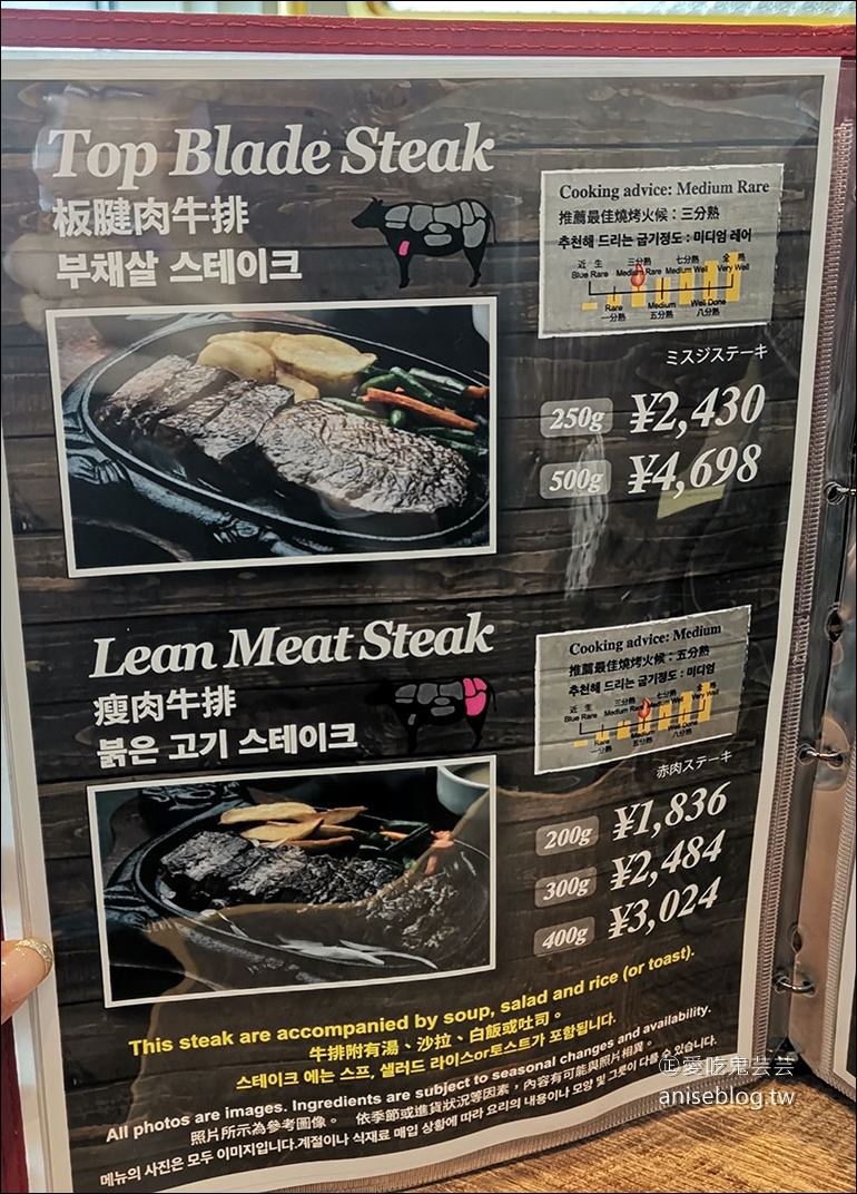 那霸機場美食 | STEAK 88那霸機場店,離開沖繩前的最後一頓大餐就它了! (文末菜單)
