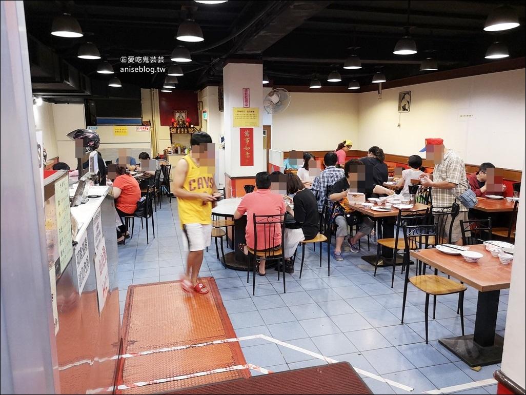 廣東正龍城烤鴨-粥粉麵飯,永和超人氣排隊燒臘老店,永安市場四號公園美食(姊姊食記)