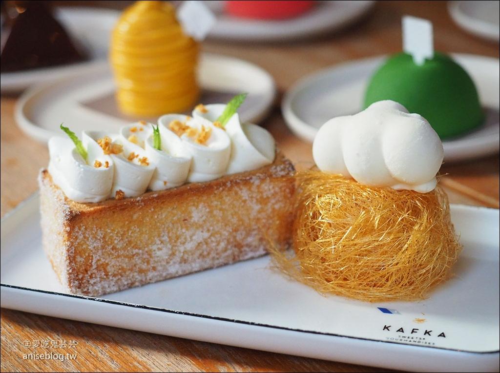 今日熱門文章:澳門超威甜點卡夫卡KAFKA, 甜點控絕對不能錯過的好店!