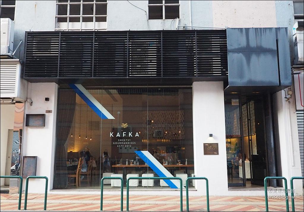 澳門超威甜點卡夫卡KAFKA, 甜點控絕對不能錯過的好店!