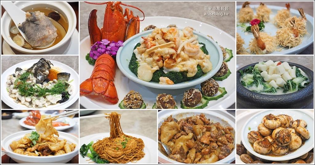 李家宴,精緻版粵式農家菜 (李家菜升級版) @愛吃鬼芸芸