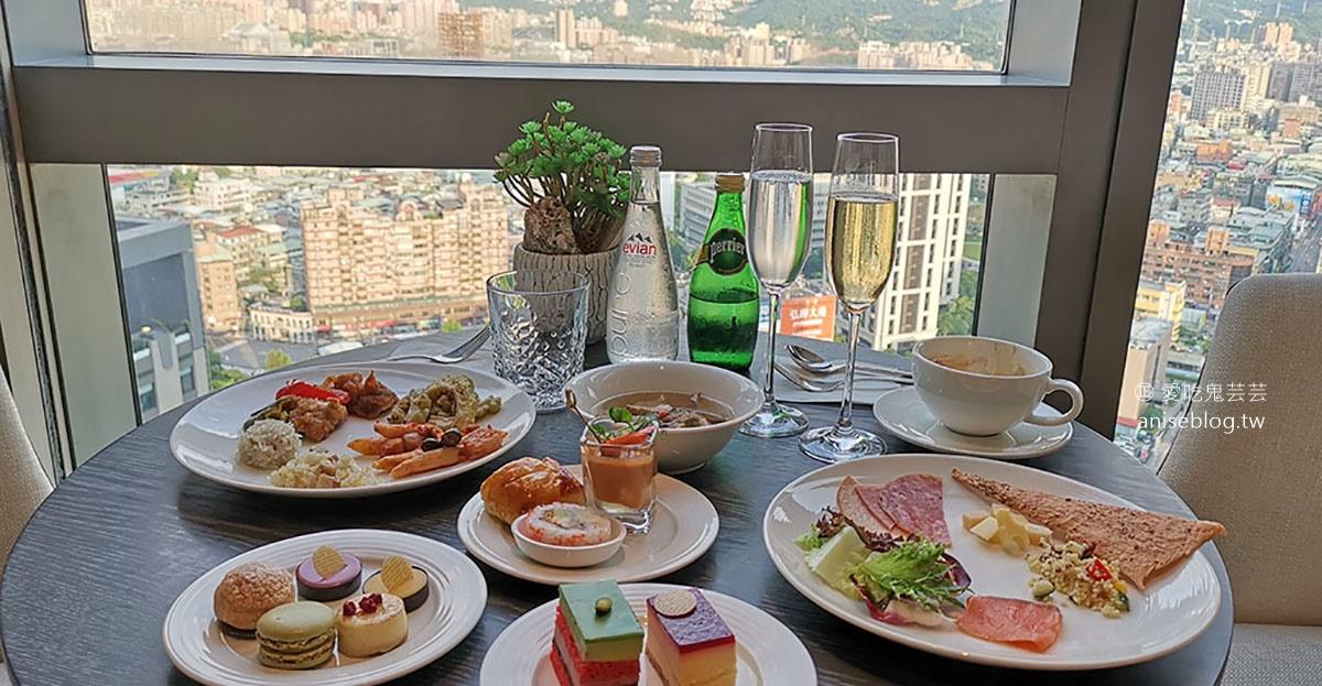 台北新板希爾頓酒店行政酒廊 Lounge Bar,住客享有happy hour、早餐,絕美高樓層景觀 @愛吃鬼芸芸