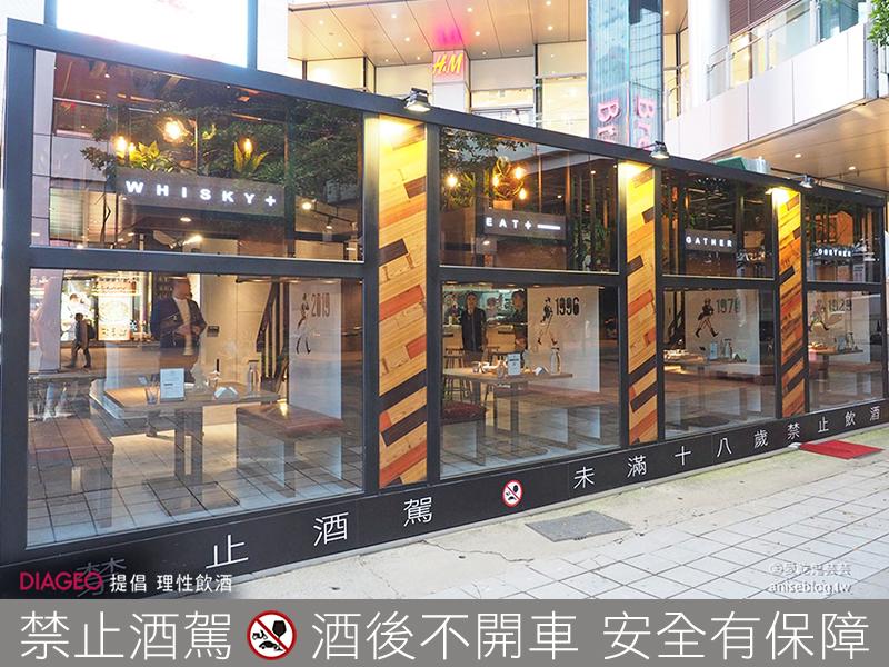 WE BISTRO, Johnnie Walker x VG Taipei 信義區快閃店(6/6─9/1),美食x美酒 @ 超美餐酒館😍