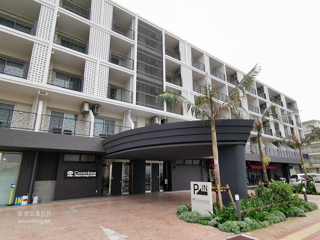 沖繩美國村(北谷)住宿推薦 | Cococious Monpa,超大房間有陽台、早餐極豐盛!