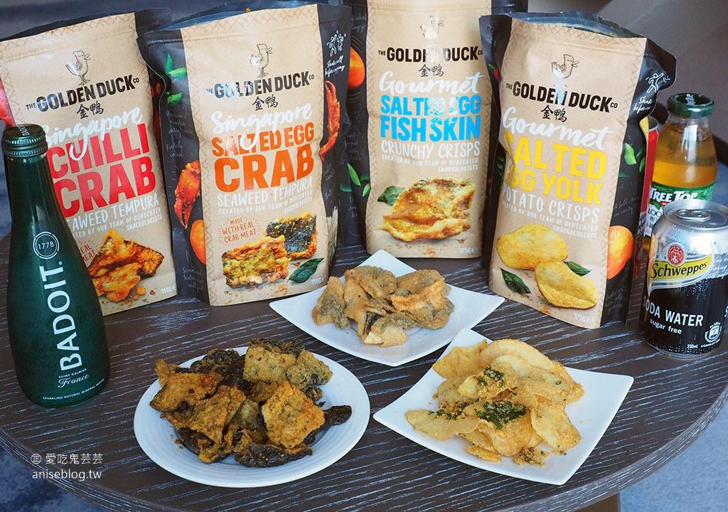 新加坡鹹蛋黃零食金鴨系列,全省 JASONS Market Place 、微風廣場、微風南京和微風南山超市都買得到啦!😍