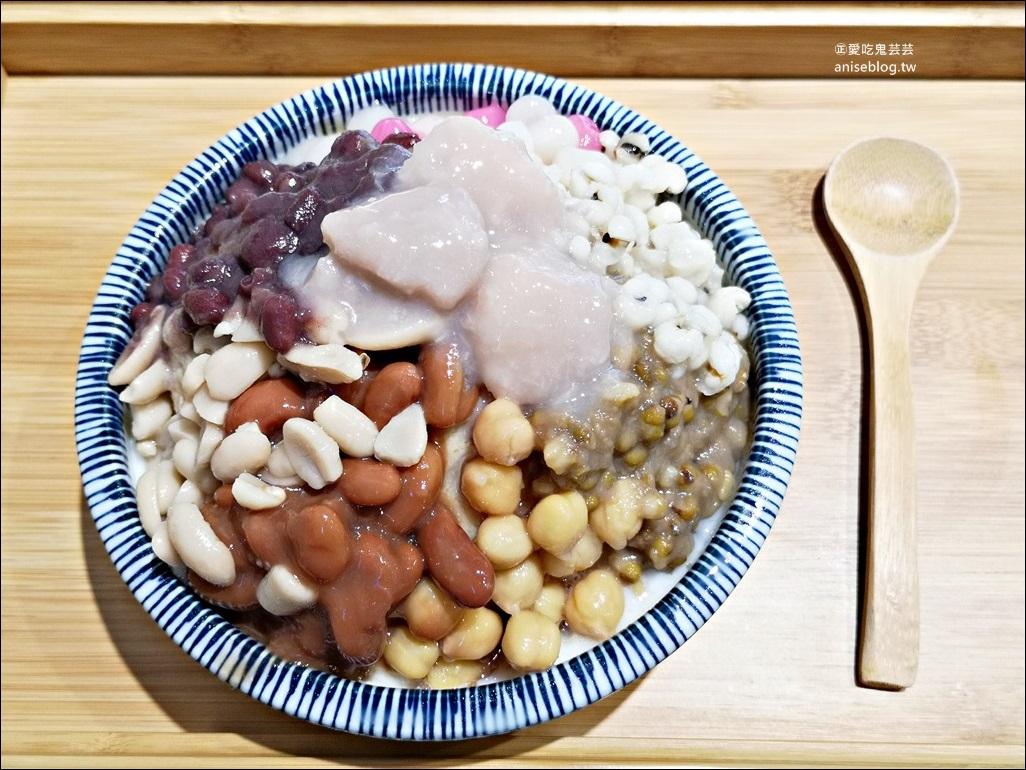 覓糖黑糖粉粿,七彩粉粿黑糖剉冰,南京復興站美食(姊姊食記)