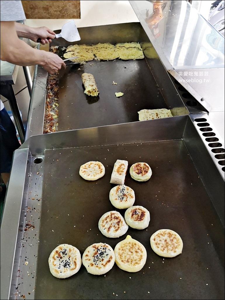 鮮味餡餅蛋餅,牽絲乳酪蛋餅,晚來吃不到的排隊早餐店,永和美食(姊姊食記)