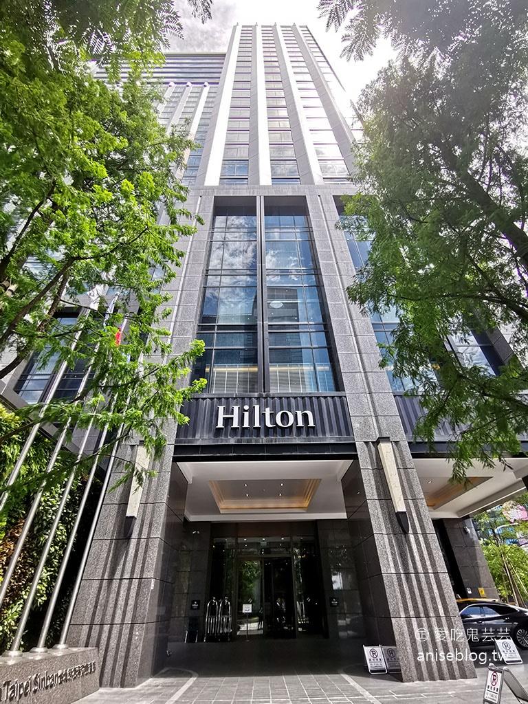 台北新板希爾頓酒店,絕美高樓層泳池俯瞰新北景觀