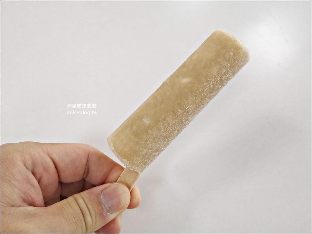 中油資源莊冰店,10元古早味清冰沙、枝仔冰,竹東冰品美食(姊姊食記)