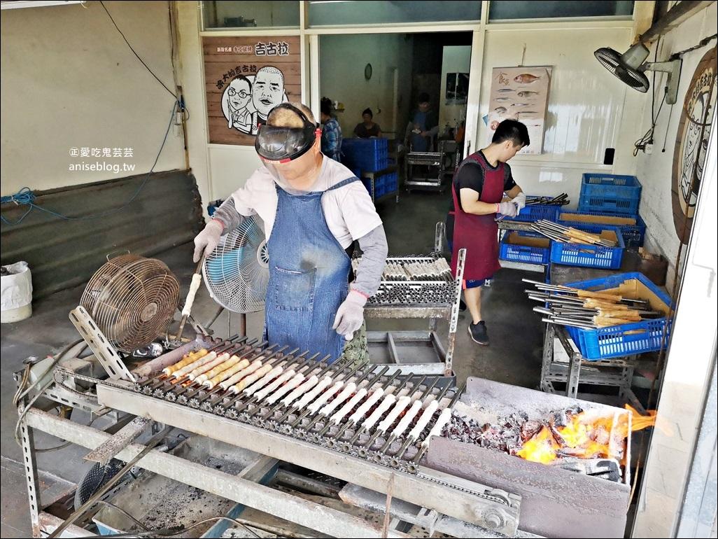 涂大的吉古拉,手工碳烤吉古拉,基隆正濱漁港限量版必吃美食(姊姊食記)