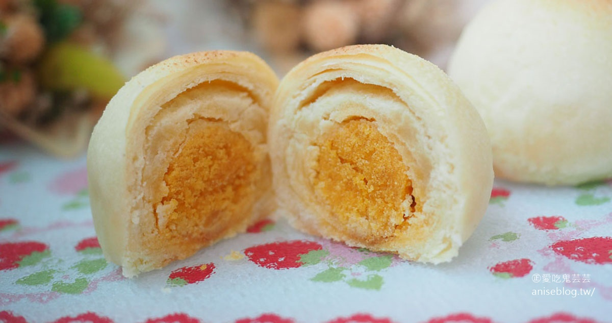 今日熱門文章:熊熊找不到金沙酥,蛋黃+白鳳豆沙細緻綿密、入口即化毫好吃🤤
