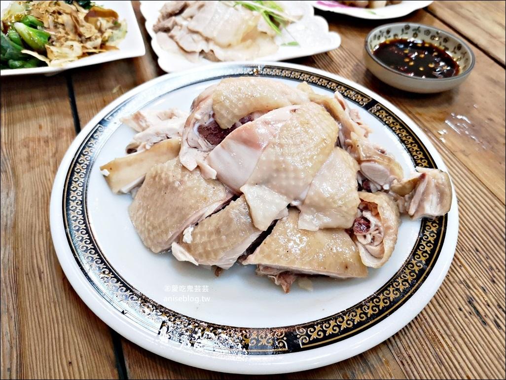 封神白斬雞,雞湯切仔麵更是招牌,基隆七堵百福社區美食(姊姊食記)