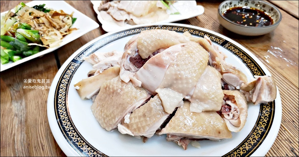 今日熱門文章:封神白斬雞,雞湯切仔麵更是招牌,基隆七堵百福社區美食(姊姊食記)