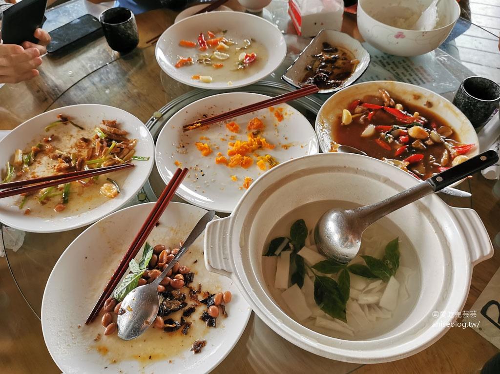 穗花山奈,涼爽的世外桃源+超美味客家菜