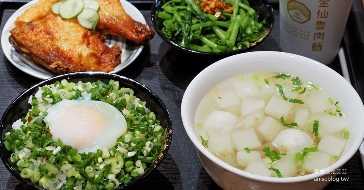 今日熱門文章:金仙魯肉飯2.0版(鉑金食堂),35老店創新魯肉飯超威!@微風南京
