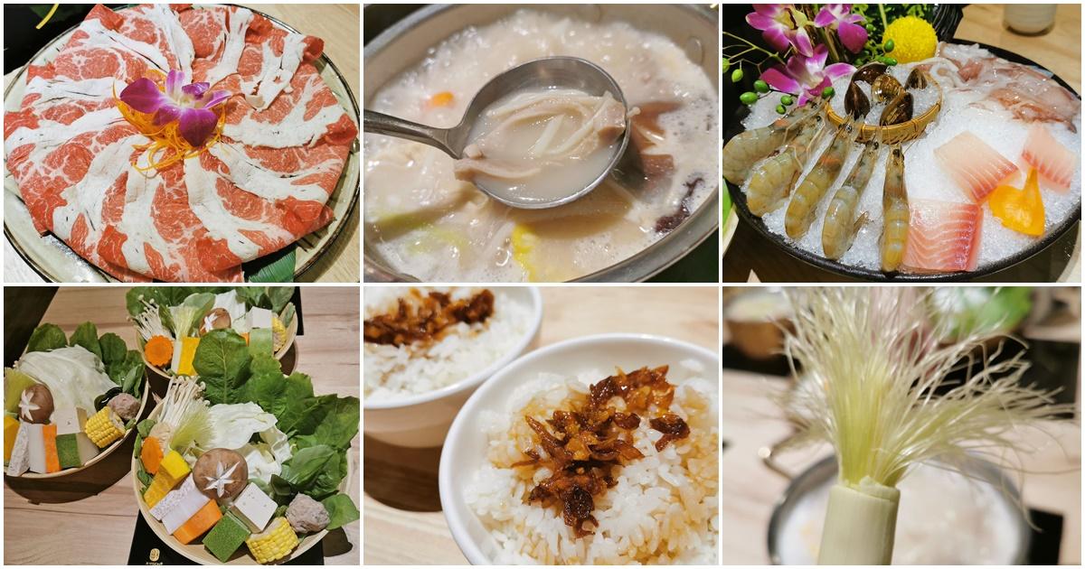 福椒鍋料理,東區香辣辣的胡椒雞煲肚片鍋 (附菜單)