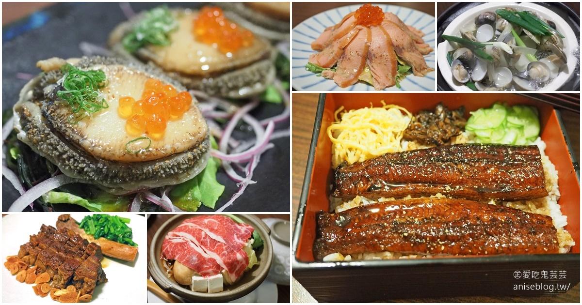 御神四季食藝料理,木柵老饕的秘密食堂