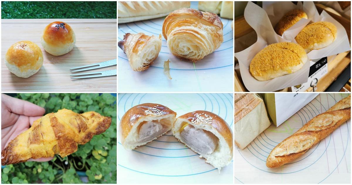 今日熱門文章:陳耀訓麵包埠 ( 世界麵包冠軍 ),最愛原味可頌、花生麵包、蜂蜜吐司!