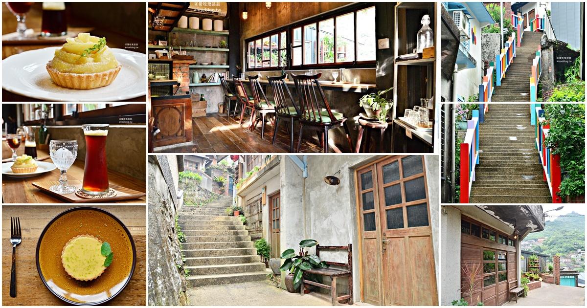 今日熱門文章:散散步咖啡,隱身山城小徑的老屋咖啡館,祈堂老街彩虹階梯,金瓜石美食(姊姊食記)