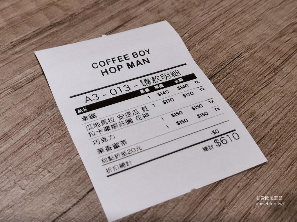 公館美食 | 希臘左巴、Coffee Boy Hop Man、麥子磨麵,負能量釋放大會 (文末菜單)