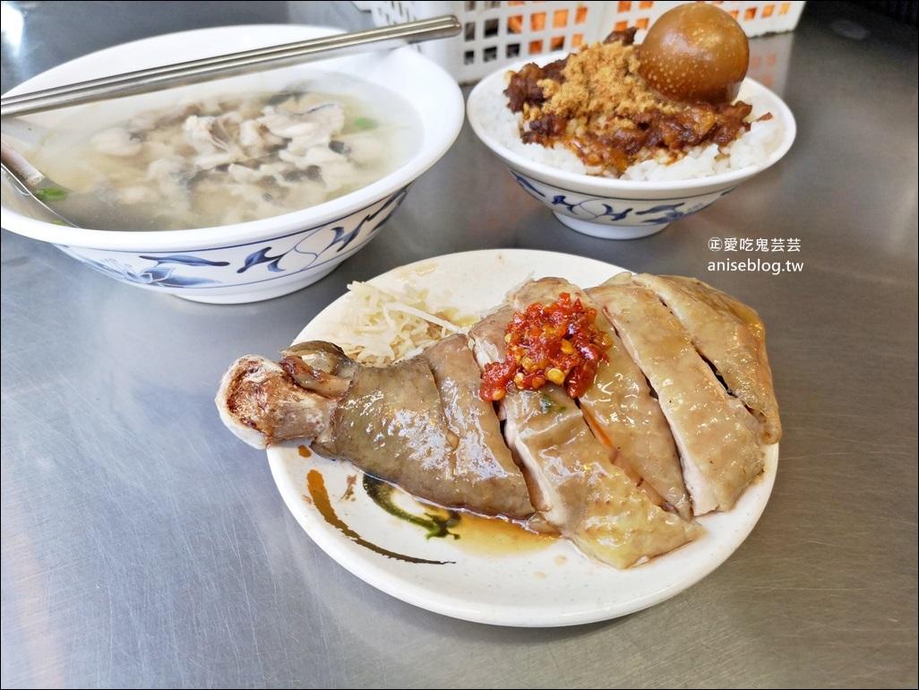 龍泉深海魚湯、好吃雞肉,師大路龍泉市場口早餐宵夜,捷運台電大樓站美食(姊姊食記)