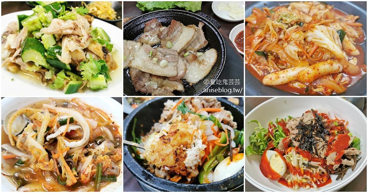 韓菜100,西門町平價韓式料理,吃粗飽好選擇 @愛吃鬼芸芸