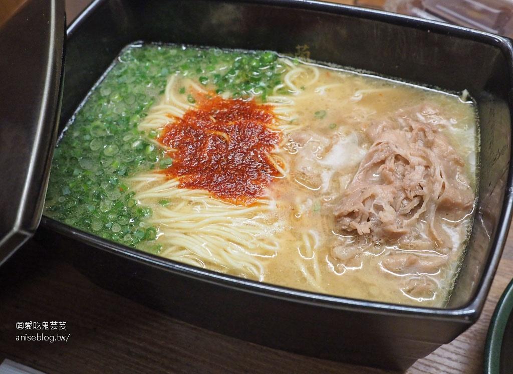一蘭拉麵 No Pork Ramen (100%不使用豚骨拉麵) @西新宿