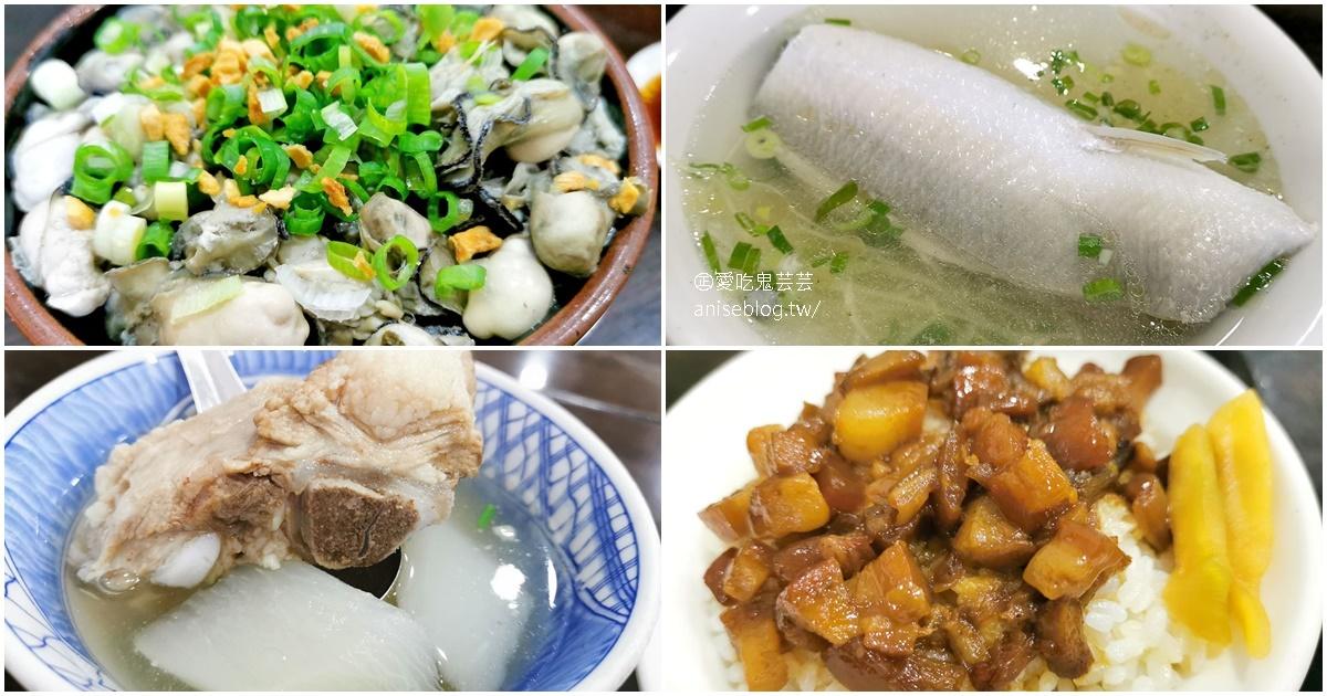 今日熱門文章:阿義魯肉飯,超浮誇蚵仔魯肉蓋飯必點!虱目魚肚也毫好吃😋