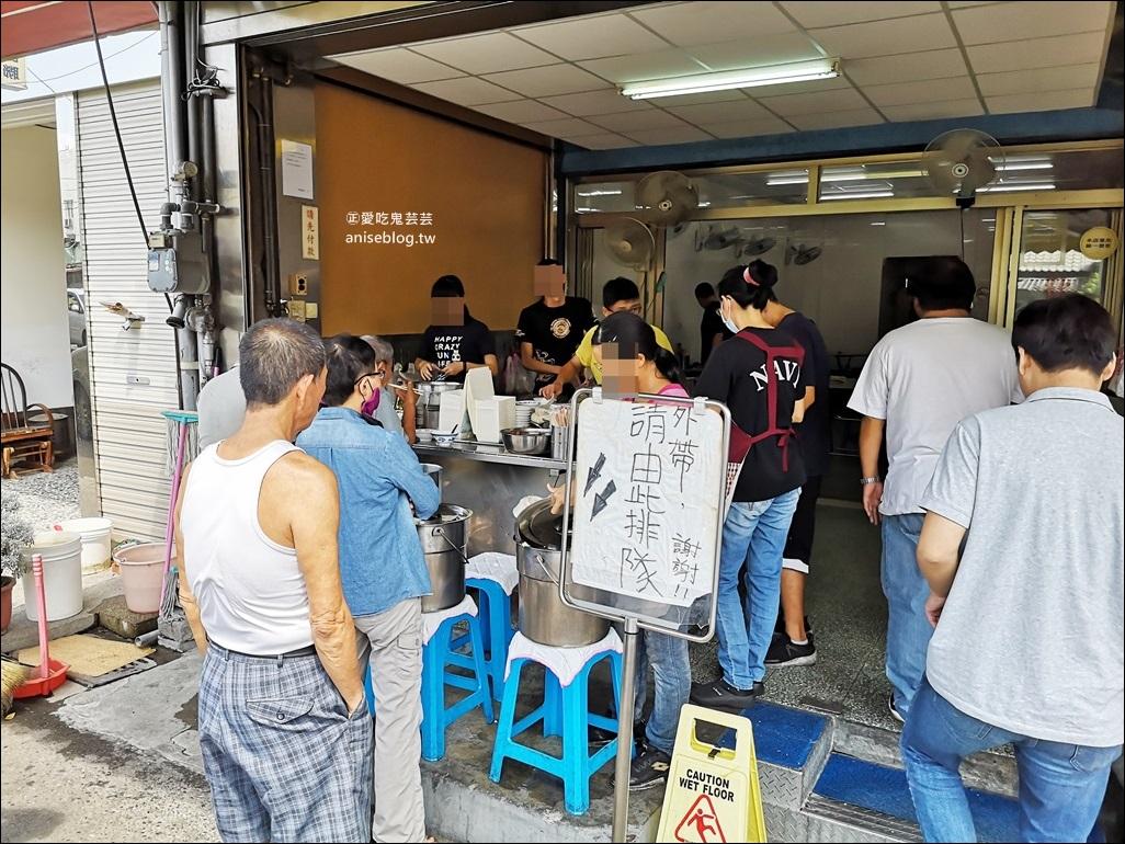 彰化魚市爌肉飯,大份量人氣在地小吃,彰化市美食(姊姊食記)
