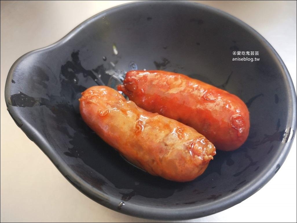 阿泉控肉飯,肥而不膩好滋味,彰化木瓜牛乳大王,彰化美食(姊姊食記)