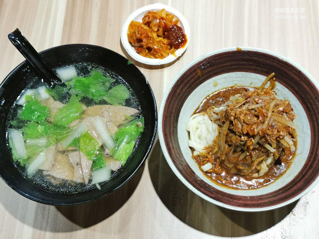 陳鐵心豬肝湯 (日間部仁愛醫院豬肝湯)