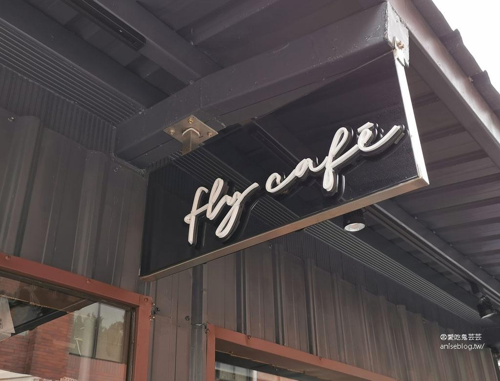 Fly Cafe,有蒼蠅哥的地方,就有好吃的肉桂捲!