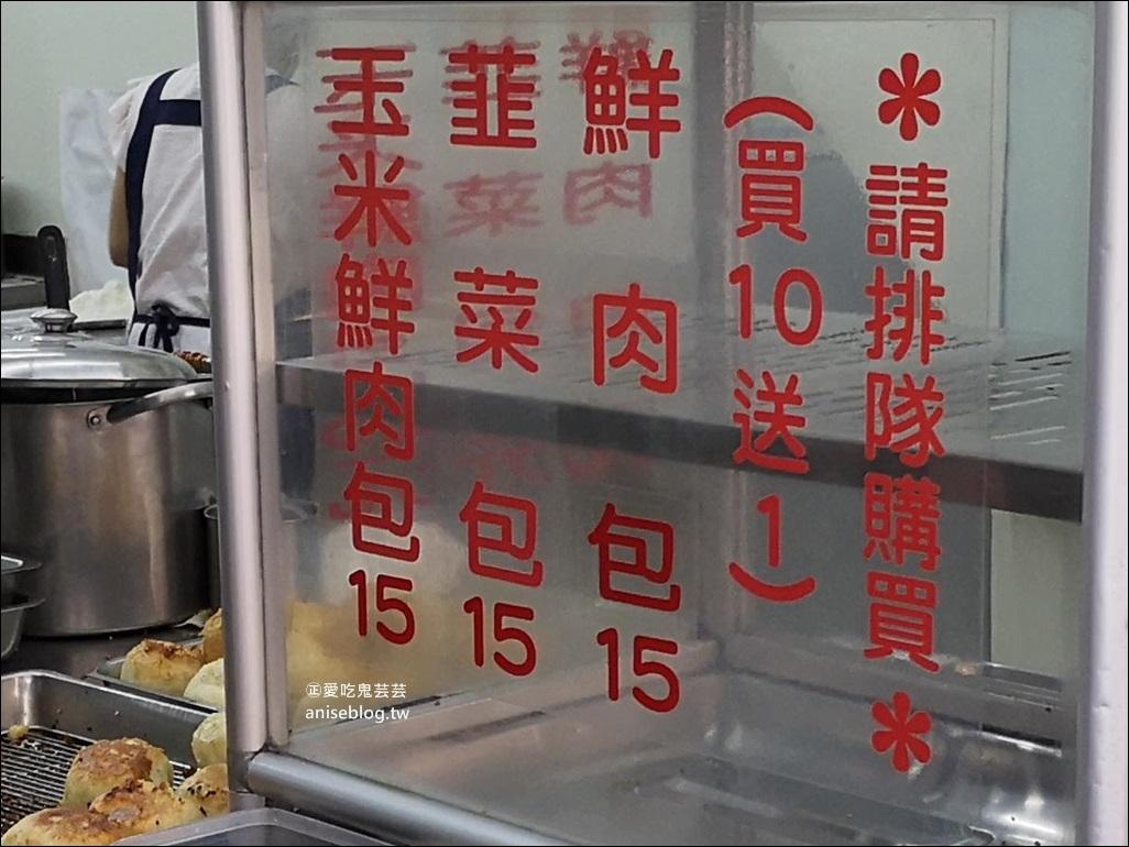 木柵水煎包專賣,文山區美食小吃(姊姊食記)