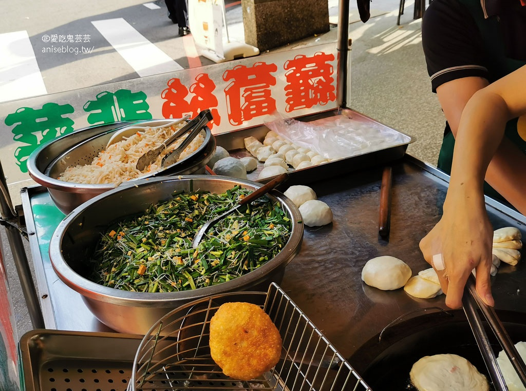 東區小吃 / 下午茶:韭菜餅、蘿蔔絲餅