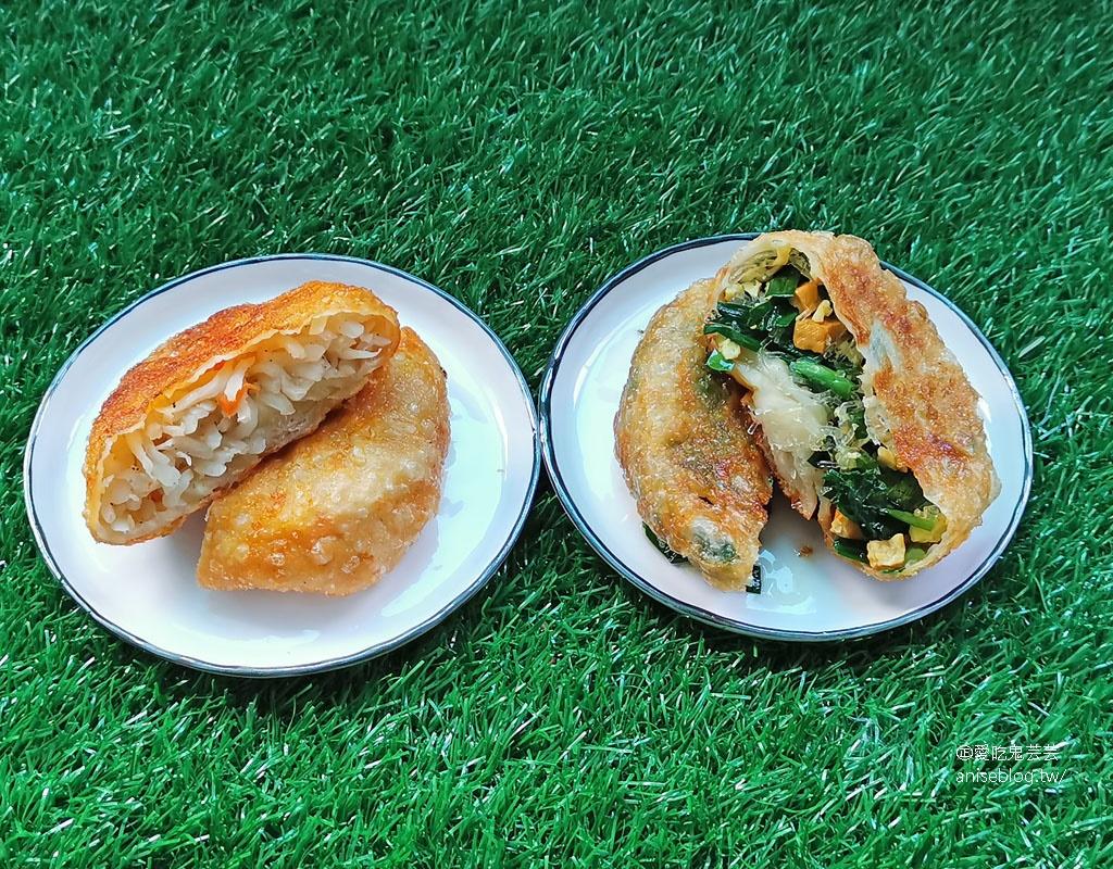 東區小吃 / 下午茶:韭菜餅、蘿蔔絲餅 @愛吃鬼芸芸