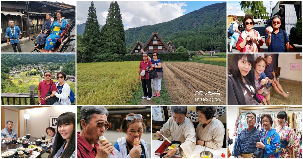 日本中部孝親之旅(上):下呂溫泉、合掌村、宮川朝市、GREEN Cooking Studio、高山老街巡禮