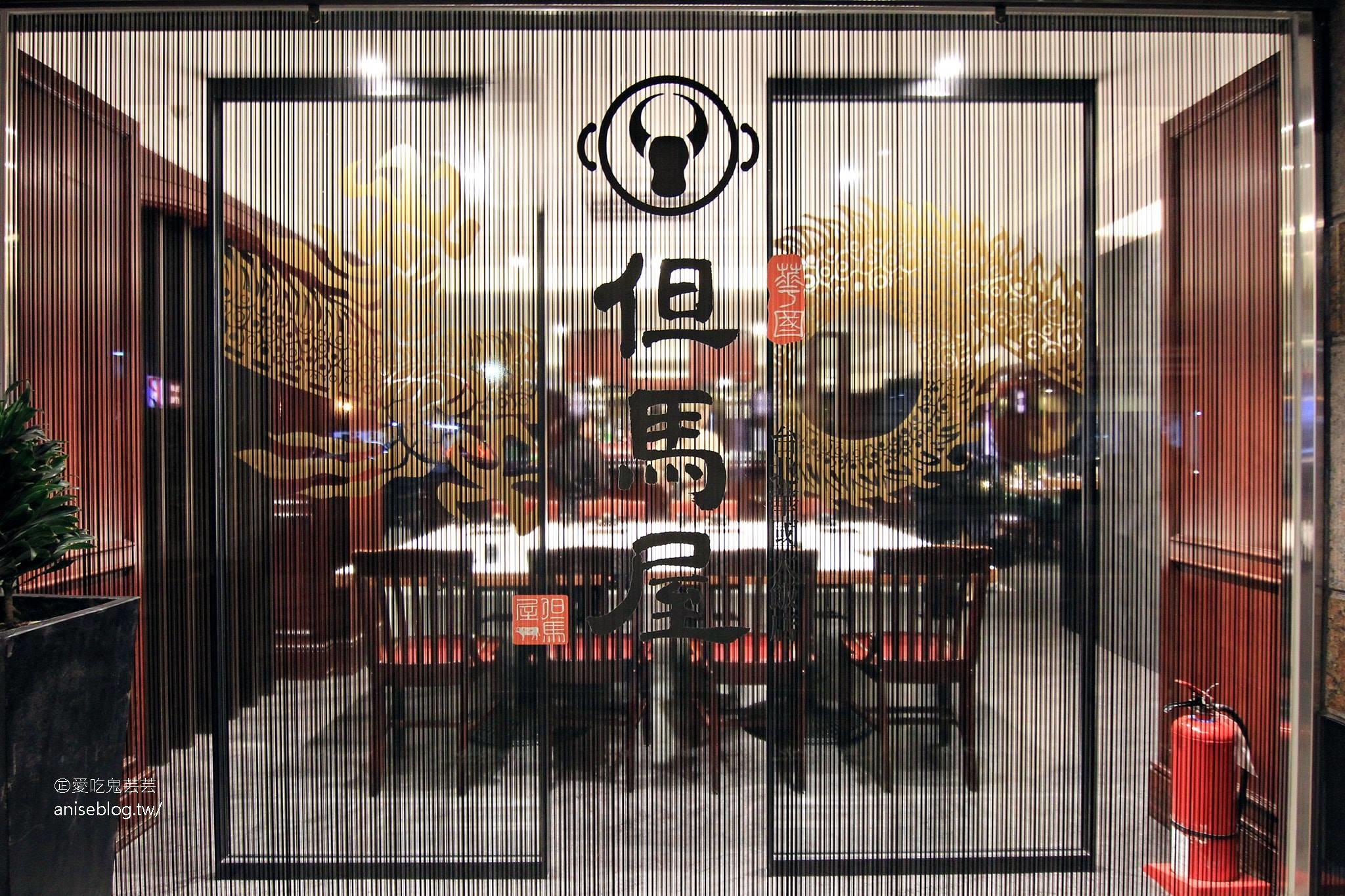 華國但馬屋   頂級和牛壽喜燒x涮涮鍋,日本正宗但馬屋台北分店 (文末菜單)