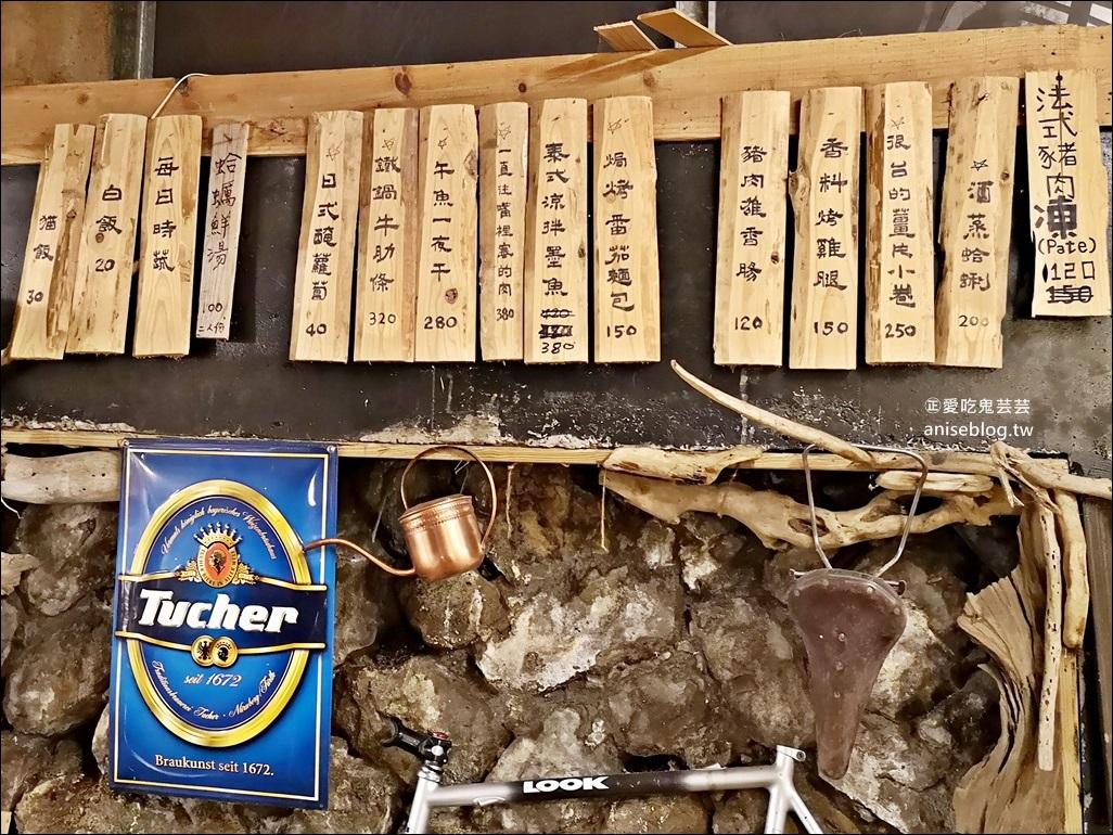 食不厭 (午仔魚一夜干專賣),金瓜石山城間隱藏版食堂、咖啡館,瑞芳美食(姊姊食記)