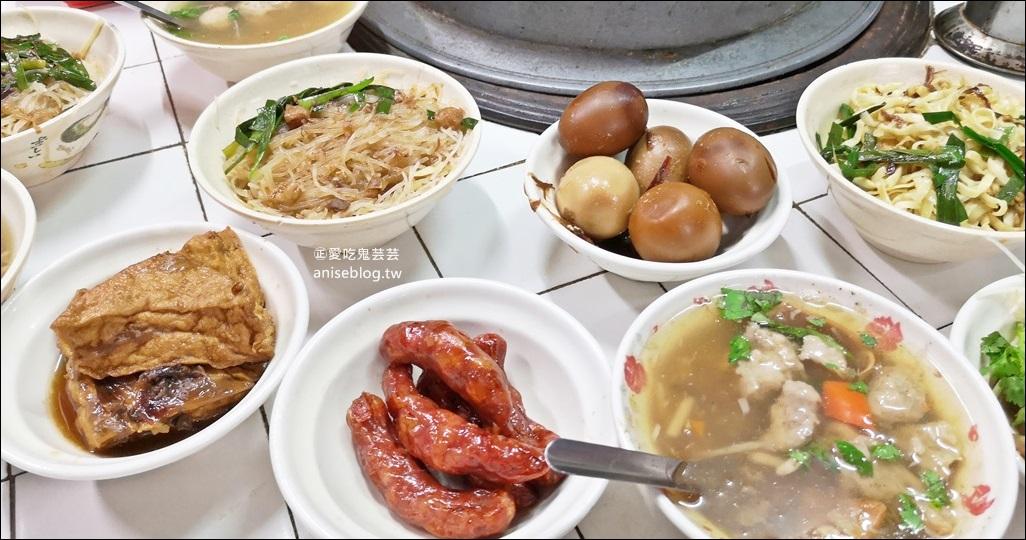 國珍魯肉麵肉羹,南門市場老店,彰化市美食(姊姊食記) @愛吃鬼芸芸